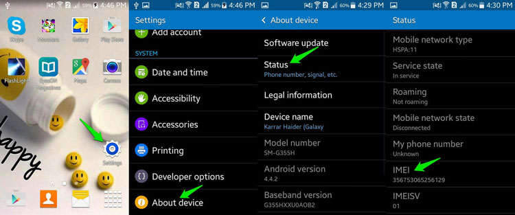 Android Check IMEI Number in Settings Menu